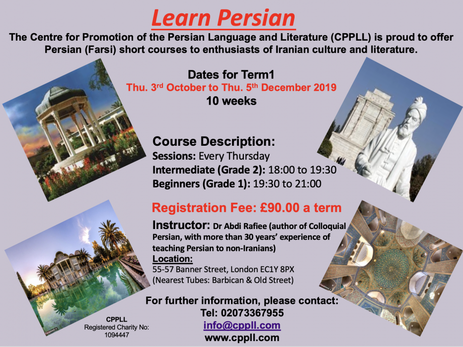The Centre for Promotion of the Persian Language and